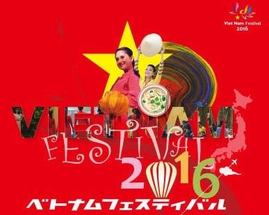 Lễ hội Việt Nam tại Nhật Bản 2016
