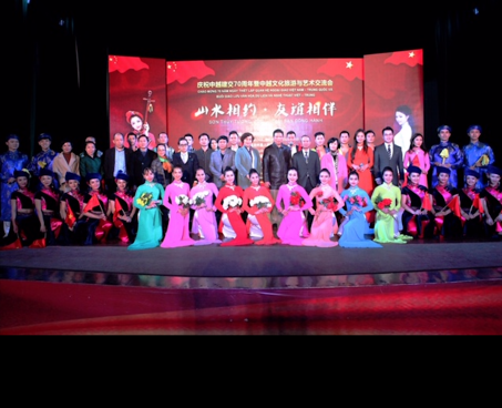 Chương trình giao lưu nghệ thuật biên giới tại hai thành phố Sùng Tả và Long Châu, Quảng Tây, Trung Quốc