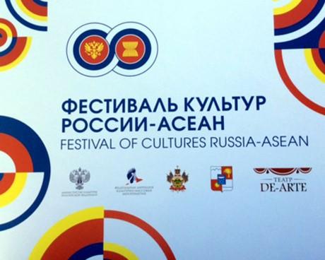 LIÊN HOAN VĂN HÓA ASEAN-NGA TẠI SOCHI, LIÊN BANG NGA