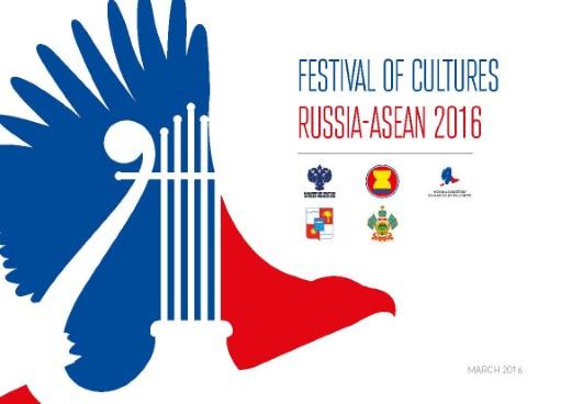 Hội nghị Bộ trưởng Văn hóa ASEAN-Nga và Liên hoan Văn hóa ASEAN-Nga tại Sochi, Liên bang Nga