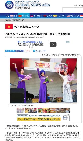 Trang web Global News Asia đưa tin, ảnh về sự kiện Khai mạc Lễ hội Việt Nam tại Tokyo, Nhật Bản