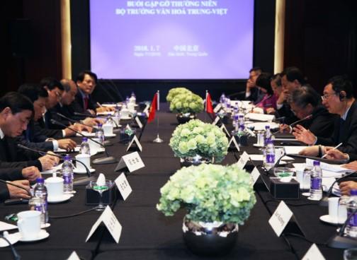 Bộ trưởng Bộ Văn hoá, Thể thao và Du lịch Việt Nam Nguyễn Ngọc Thiện thăm chính thức Trung Quốc