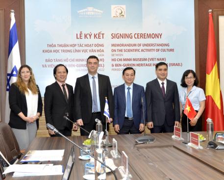 Bảo tàng Hồ Chí Minh ký kết thỏa thuận hợp tác với Viện Di sản Ben-Gurion (Israel)