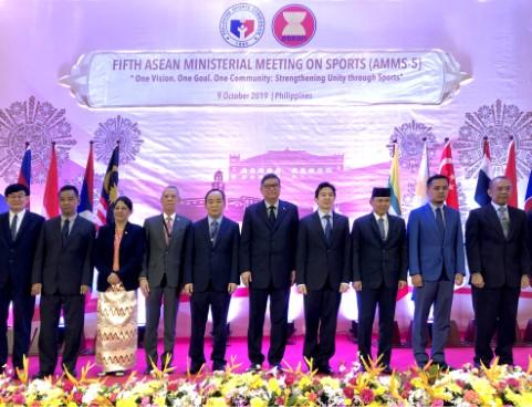 Hội nghị Bộ trưởng Thể thao ASEAN lần thứ 5 (AMMS 5)