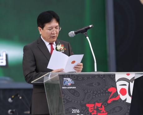 Thứ trưởng Vương Duy Biên phát biểu tại Khai mạc Lễ hội Du lịch Văn hoá Việt Nam 2016 tại Andong, Hàn Quốc
